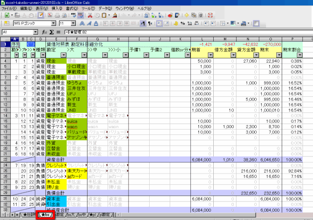 excel-to-pdf-12.png