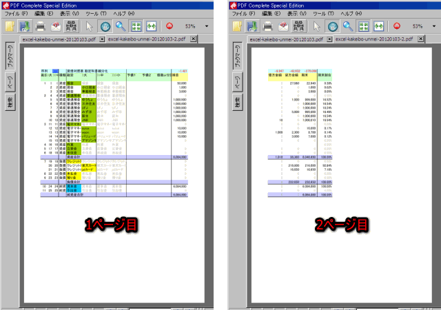 excel-to-pdf-15.png