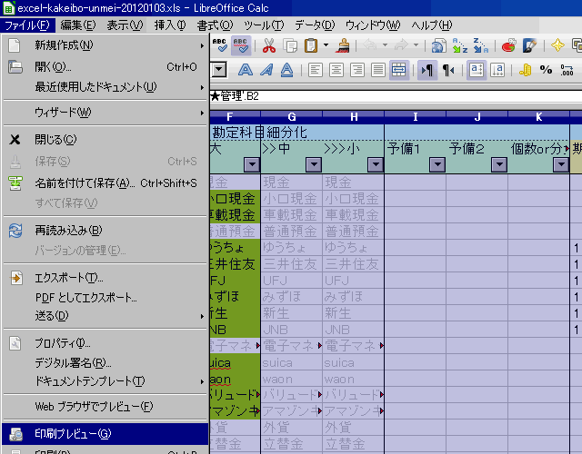 excel-to-pdf-16.png