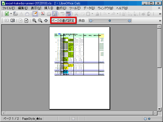 excel-to-pdf-17.png