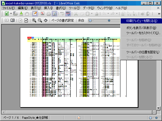 excel-to-pdf-19.png