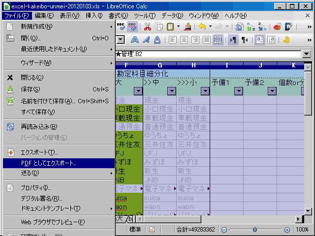 excel-to-pdf-20.png