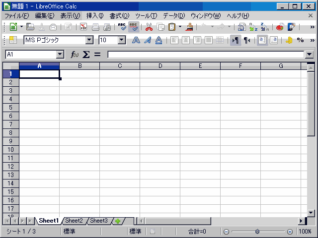 excel-to-pdf-3.png