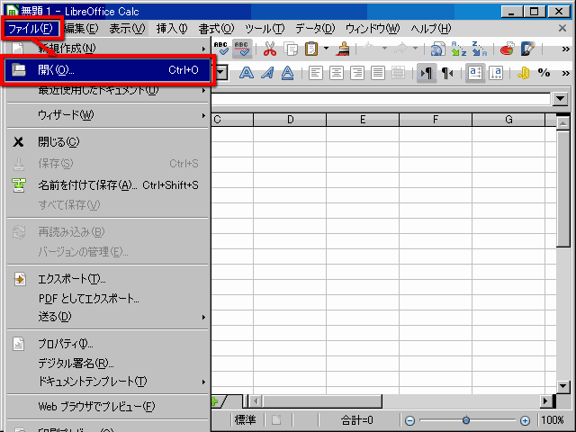 excel-to-pdf-4.png