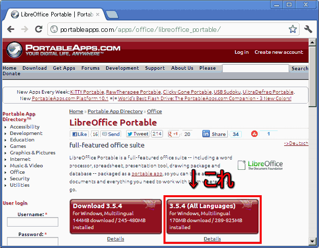 libreoffice-portable-download-1.png