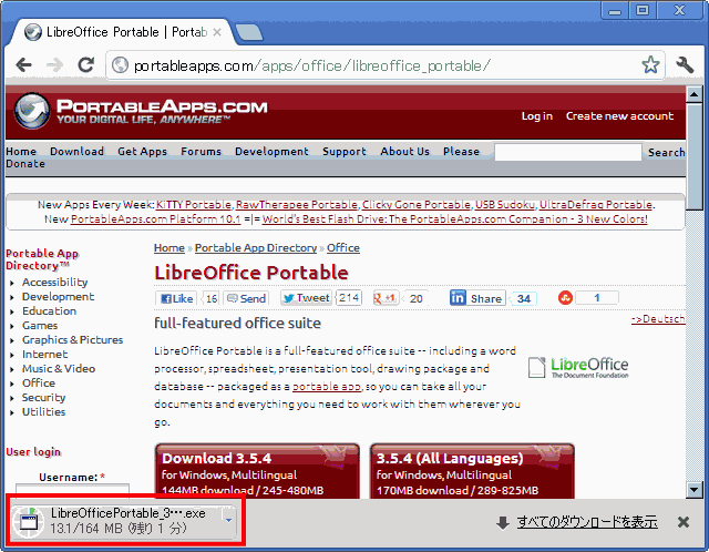 libreoffice-portable-download-2.png