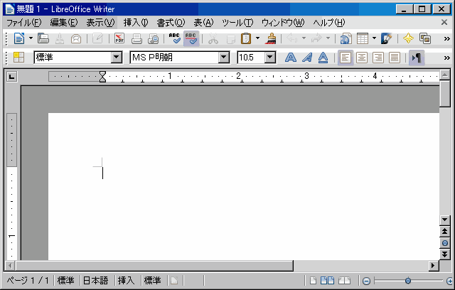 word-to-pdf-2.png